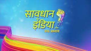 Savdhaan India Nayaa Season