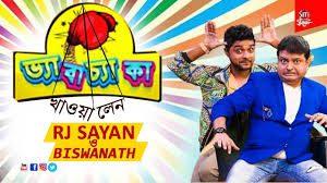 Bhyabachaka Season 2