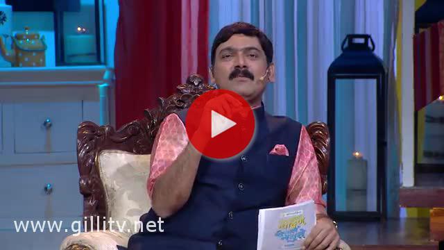 Assal Pavhane Irsal Namune 13th December 2018 Watch Online