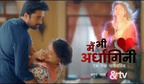 Main Bhi Ardhangini Promo Coming Soon on & TV