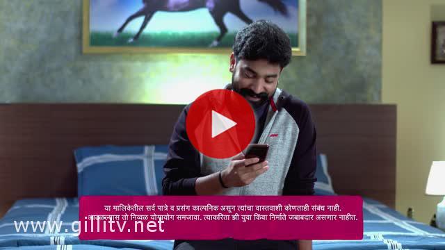 Tu Ashi Javali Raha 9th December 2018 Full Episode 61