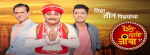 Bheti Lagi Jeeva 19th January 2019 Full Episode 127