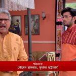 Bokul Kotha 16th January 2019 Full Episode 345 Watch Online