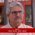 Bokul Kotha 4th January 2019 Full Episode 335 Watch Online