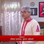 Bokul Kotha 8th January 2019 Full Episode 338 Watch Online