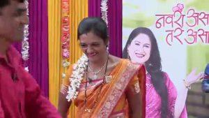 Navra Asava Tar Asa 22nd January 2019 Watch Online