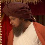 Ami Sirajer Begum 4th February 2019 Full Episode 48