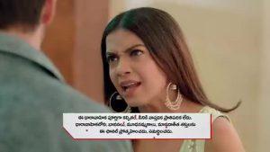 Avey Kallu 15th February 2019 Full Episode 70 Watch Online