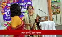 Bokul Kotha 6th February 2019 Full Episode 363 Watch Online
