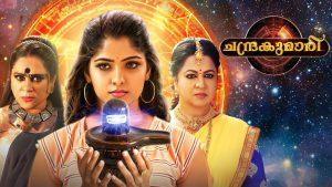 Chandrakumari 14th February 2019 Full Episode 42 Watch Online