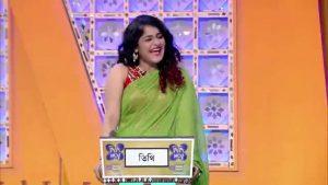 Didi No 1 Season 8 15th February 2019 Watch Online