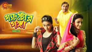 Gangster Ganga 15th February 2019 Full Episode 13 Watch Online