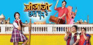 Jijaji Chhat Per Hain 15th February 2019 Full Episode 292