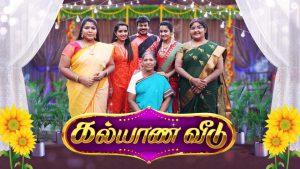 Kalyana Veedu 15th February 2019 Full Episode 254 Watch Online