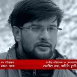 Krishnakoli 2nd February 2019 Full Episode 225 Watch Online