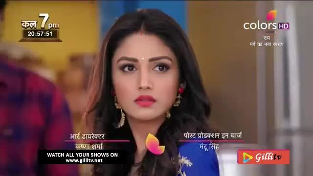 Roop Mard Ka Naya Swaroop 15th February 2019 Full Episode 191