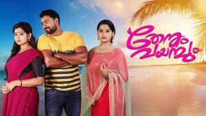 Thenum Vayambum Episode 13 Full Episode Watch Online