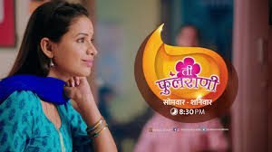 Ti Phulrani 14th February 2019 Full Episode 155 Watch Online
